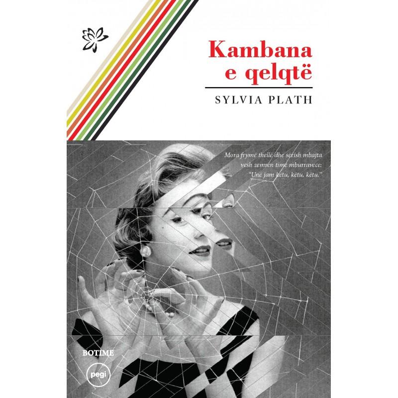 kambana_e_qelqte_sylvia_plath